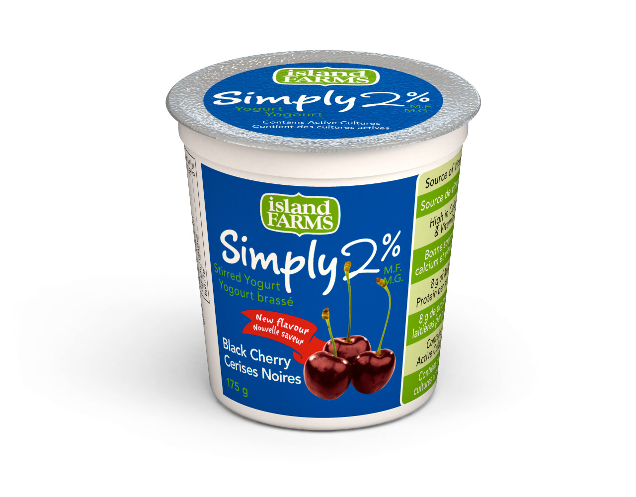 Product rendering: Yogurt container