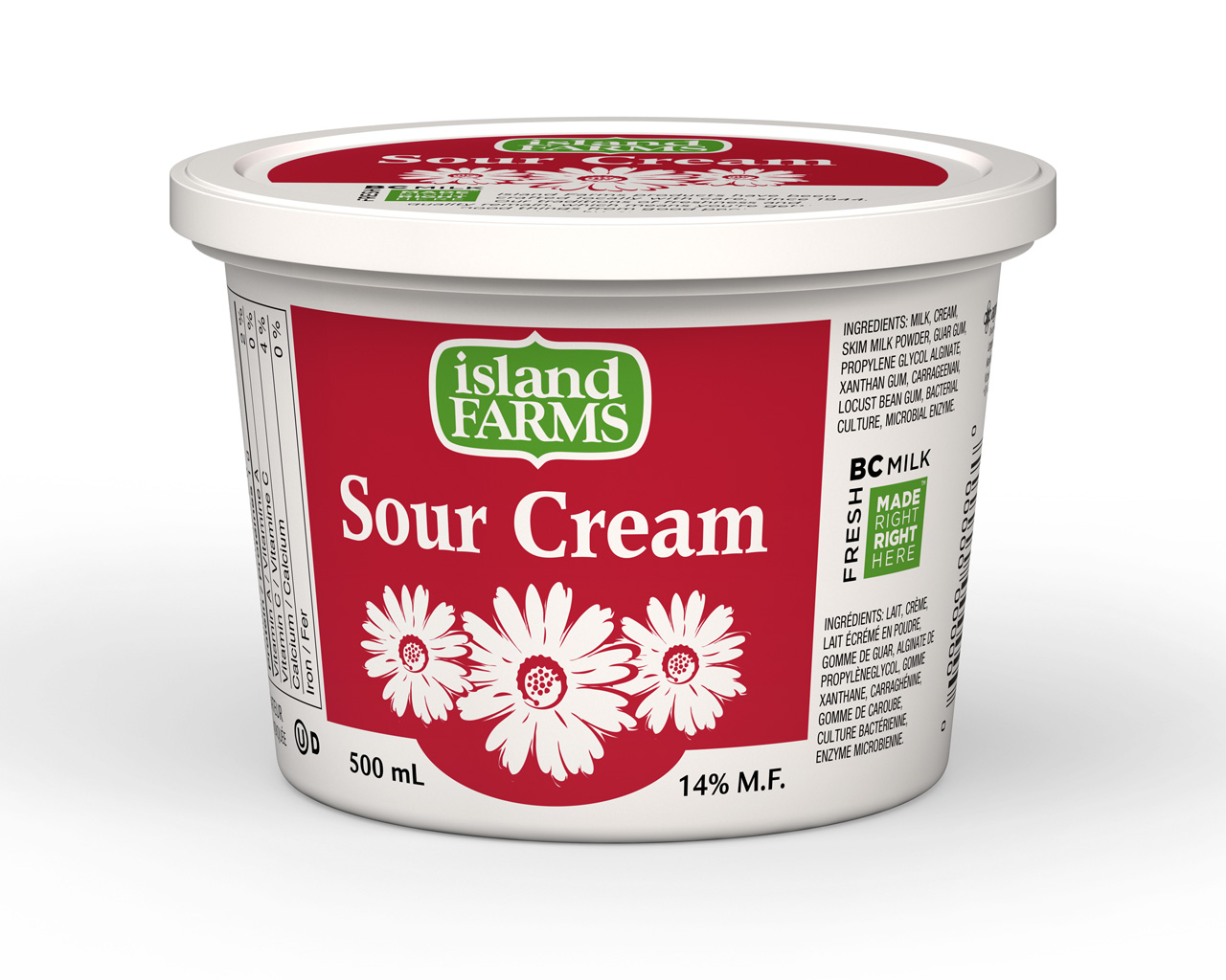 Product rendering: Sour cream container